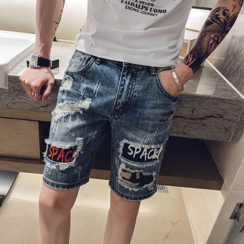 Джинсовые шорты мужские модные камуфляжные пятиконечные брюки летние корейские трендовые Бриджи мужские облегающие прямые брюки