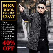 Haute qualité nouveau style hommes affaires décontracté colorfast confortable mode respirant garder au chaud personnalité sans fer doux manteau de laine