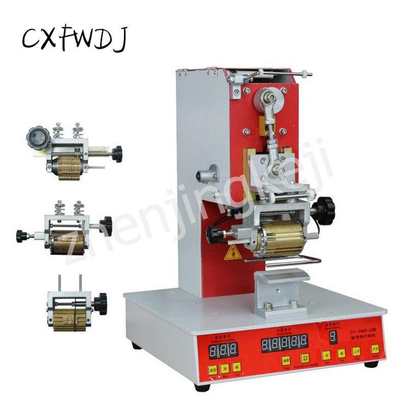 Автоматическая машина для кодирования, производство, дата, Электрическая циферблат с задержкой, двухрядная машина для кодирования обуви, Бронзирующая машина, 220 В / 60 Гц, кодирующая машина