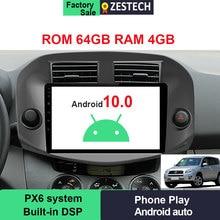 PX6 64GB أندرويد 10.0 DSP راديو السيارة لتويوتا راف 4/RAV4 2005-2013 سيارة رئيس وحدة جهاز تحديد المواقع ومشغل فيديو رقمي للسيارة الوسائط المتعددة SWC IPS 2.5D الشاشة