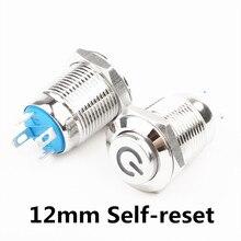 1pc voiture Compurter 12mm 3V 5V 12V 220V haute tête ange oeil alimentation LED momentané bouton-poussoir interrupteur auto-réinitialisation métal interrupteur non