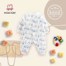 Children's clothing autumn winter one piece clothes baby cotton cardigan jacket going out warm climb