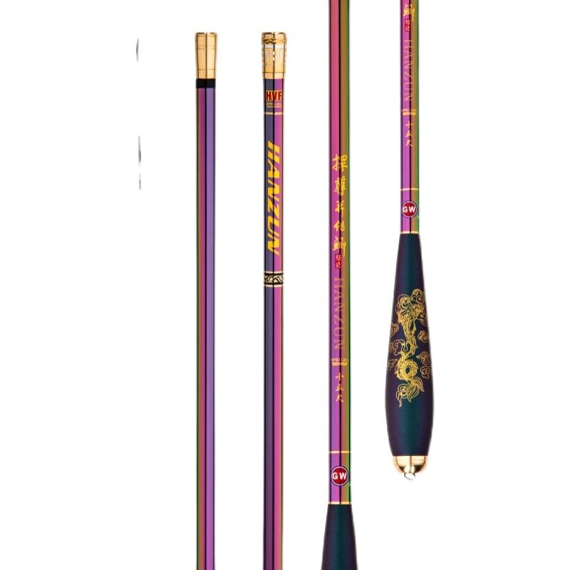 High Carbon Fiber Carp Fishing Rod Ultra-light Super Hard Hand Pole Insert Section Fishing Stick Gear Pesca 2.7m 3.6m 3.9m 4.5m