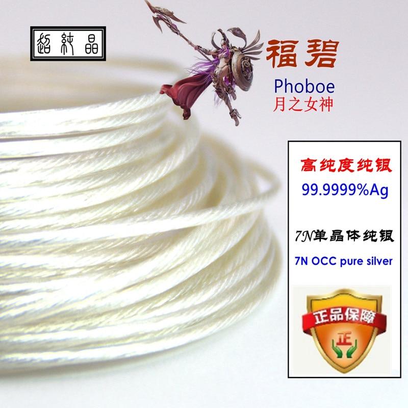 TPU 7N muy suave, cristal único de plata pura, mejora de la fiebre, base de línea, 105 core OD 1,2mm