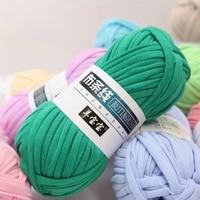 1 шт. 100 г толстая пряжа, мягкая цветная тканевая пряжа для ручного вязания, ткань, материал ручной вязки