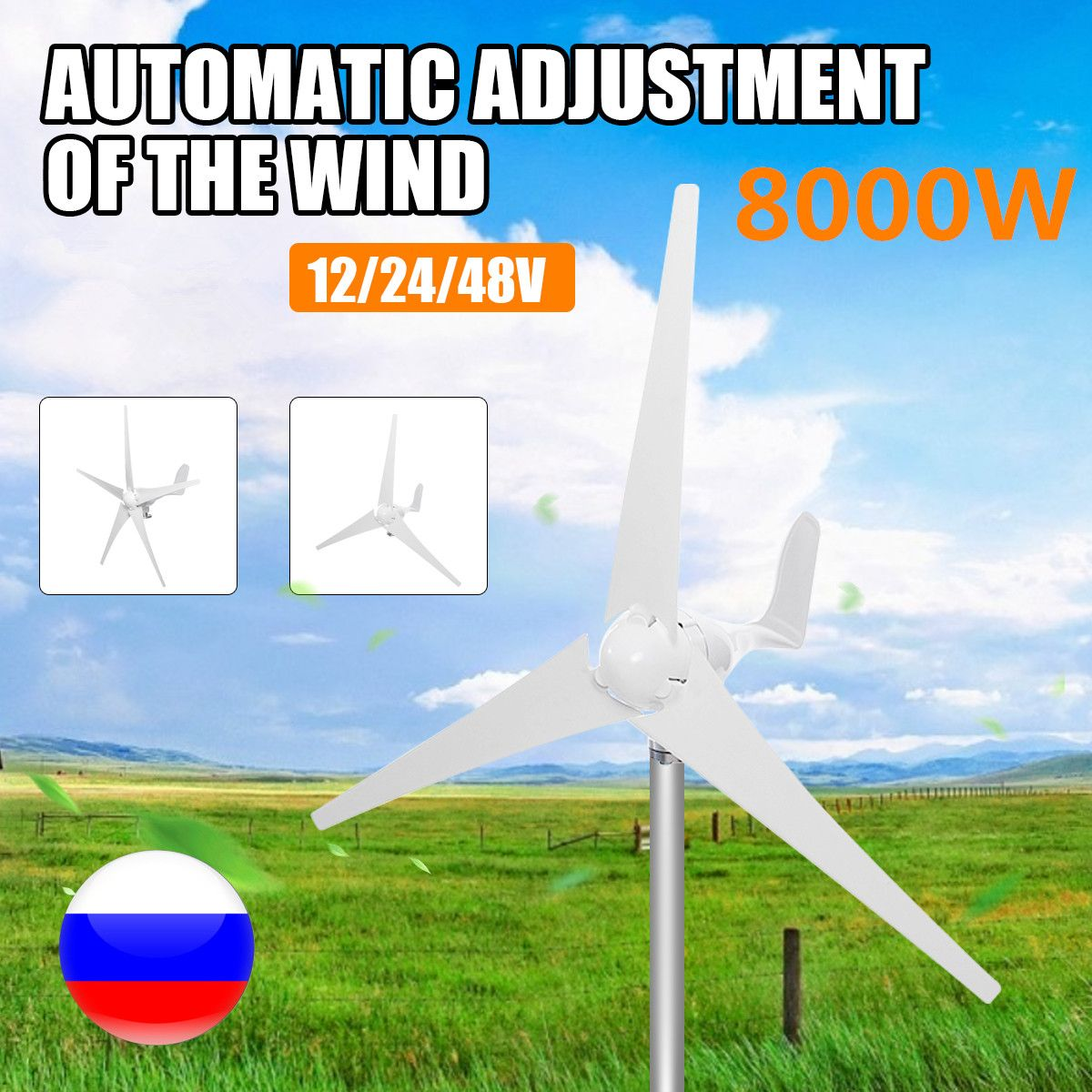 Generador de turbinas eólicas de 8000W, opción de aerosoles de 12/24/48V 3/5 con controlador de carga impermeable apto para el hogar o Camping