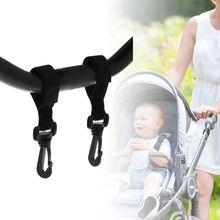 2 Pcs/Set Baby Stroller Hanger Hook Hanging Portable Outdoor Shopping Bag Storage Carriage Cart Hooks Carrier Practical Universa