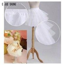 E JUE SHUNG enfants jupon robe de bal sous-jupe pour enfants robes de fille de fleur jupons Crinoline accessoires de mariage
