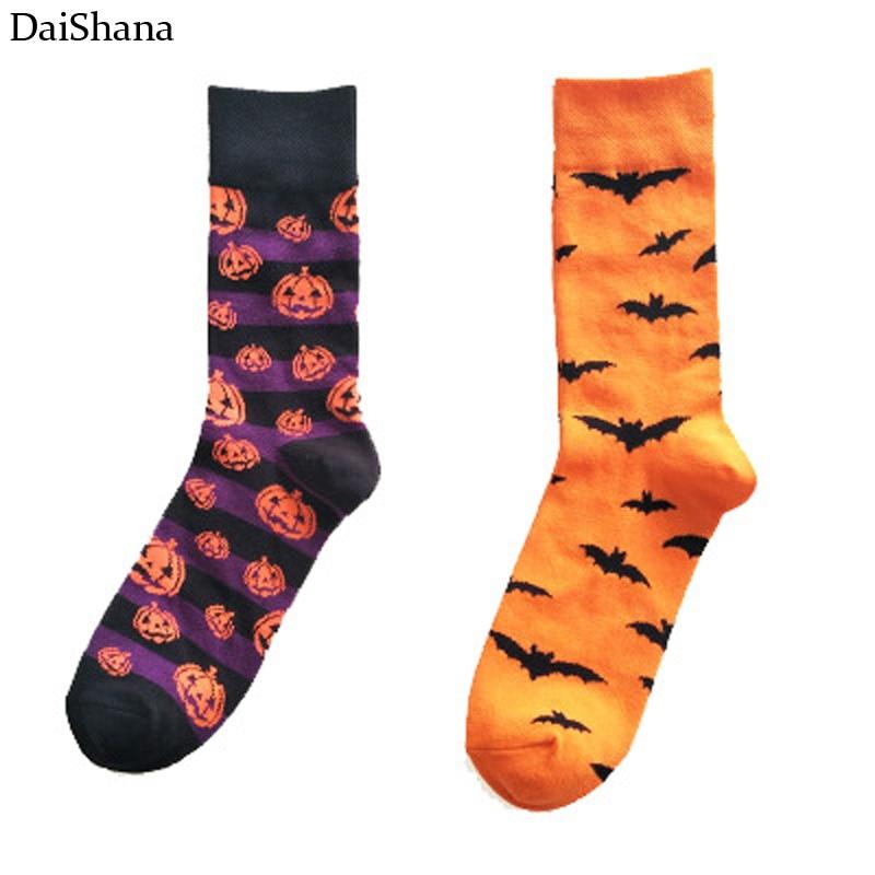 DaiShana nueva llegada Harajuku calcetines de los hombres de Halloween murciélagos calabaza calcetines de dibujos animados de moda Unisex rodilla alta calcetines Accesorios Cosplay Calcetines