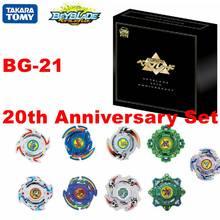 2020 prêt Stock livraison gratuite Original Takara Tomy Beyblade rafale WBBA BBG-21 Bakuten Beyblade 20th anniversaire ensemble