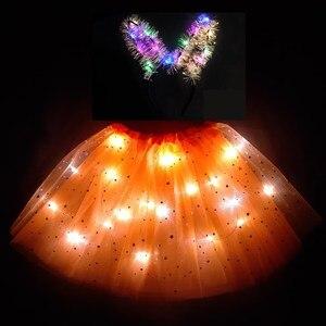 2020 new children's and girls' luminous skirt led short skirt fluffy short skirt new strange short skirt shiny skirt sky orange