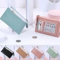 solid color simple coin purse korea style fashion multi card slot pu card holder crocodile pattern classic lady card holder