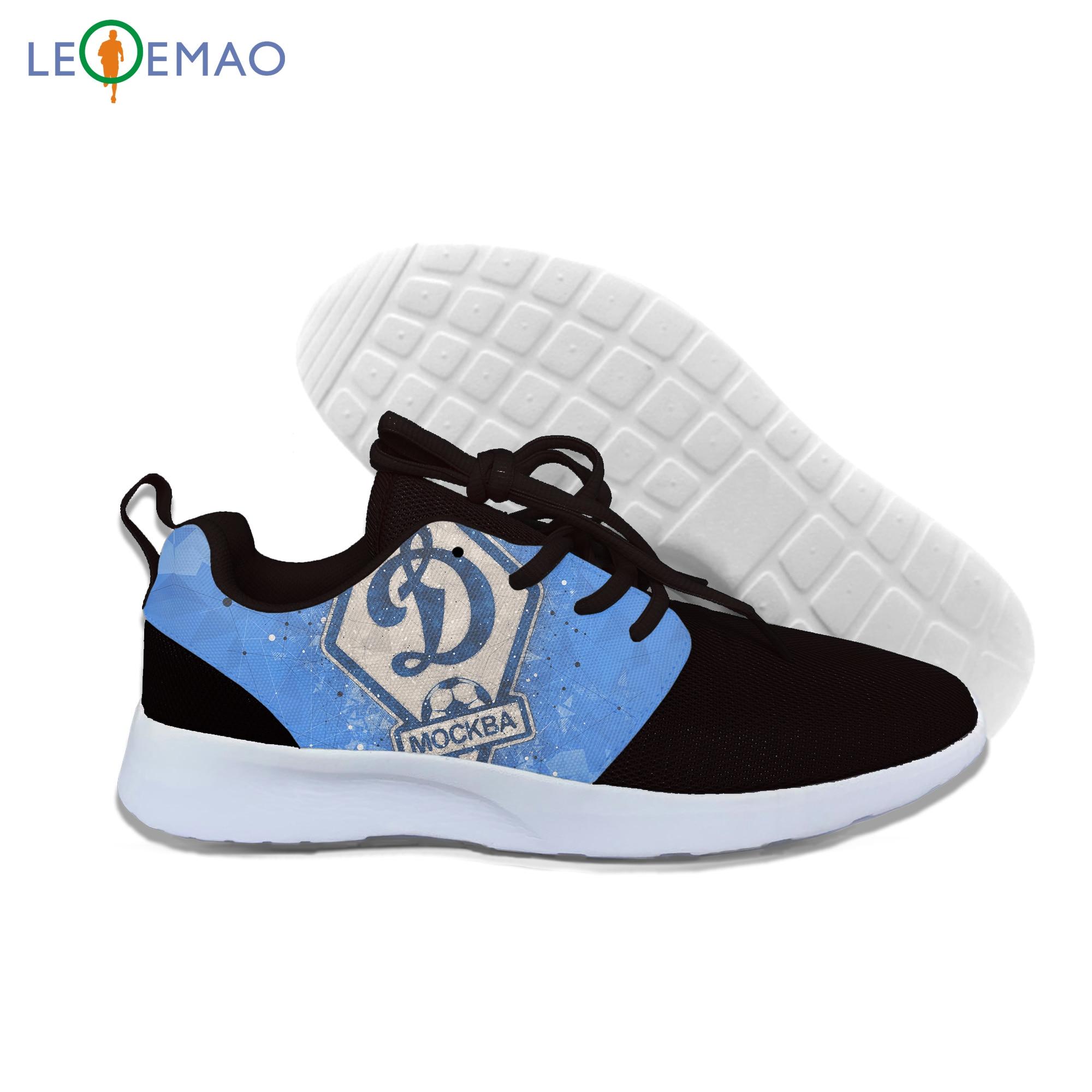 Спортивная обувь, кроссовки, популярный логотип Динамо Москвы, высокое качество, Harajuku Dinamo, логотип Москвы, для бега, ходьбы