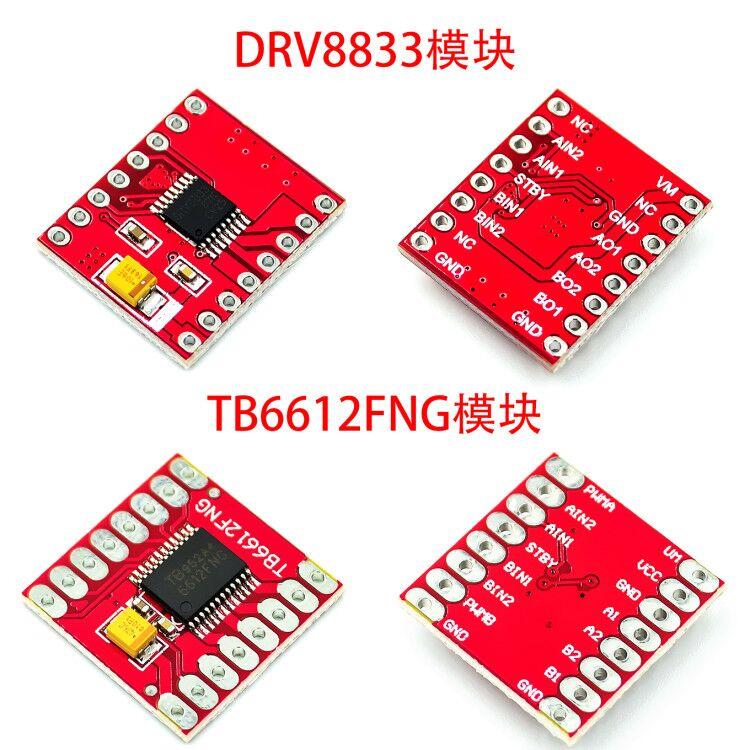 Controlador de Motor doble 1A TB6612FNG para microcontrolador Arduino mejor que L298N