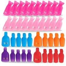 20 pièces en plastique Soaker Off casquettes Clips Nail Art UV Gel vernis à ongles dissolvant enveloppes nettoyant manucure effets pour ongles doigts et orteil