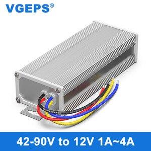 42-90V to 12V automotive isolated power regulator converter 48V60V72V to 12V DC power supply module