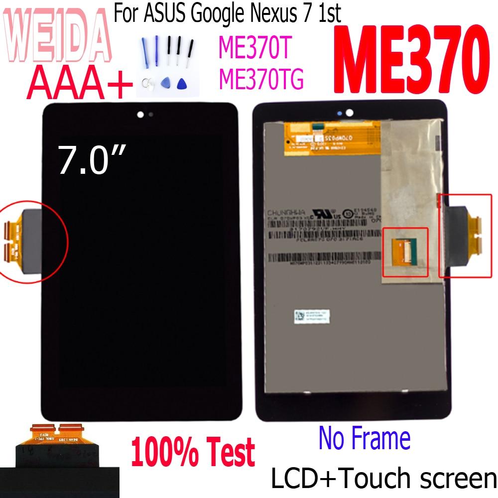 WEIDA-montaje de Panel de pantalla táctil LCD para Asus, 7,0