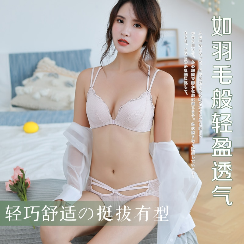 [Clearance] Underwear Women's Wireless Push up Lace Sexy Beauty Back High School Student Girl Small