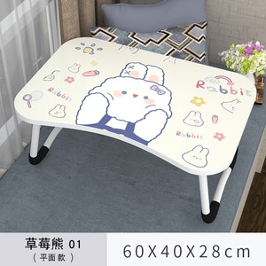 Small Table Home Desk Foldable Computer Desk for Bed Tools for Student Dormitories Bay Window Small Table Board Upper