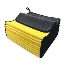 тряпка для авто микрофибра для авто полотенце из микрофибры тряпка из микрофибры автомобильное полотенце