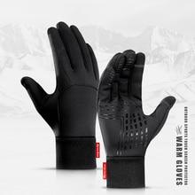 Gants de cyclisme doigt complet gants de vélo hommes femmes sport vélo anti-dérapant Gel Pad respirant moto vtt route antichoc