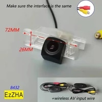 fisheye hd dynamic trajectory wireless car rear view camera for nissan teana sentra sylphy almera versa sunny altima 2019 2020