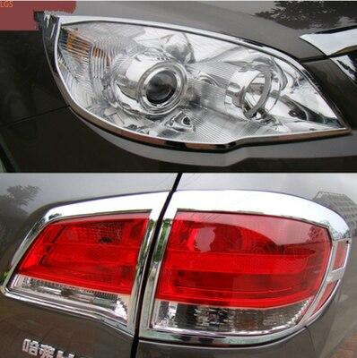 Para Haval H6 2012-2018 ABS cromado antes de la luz trasera del faro marco decorativo de la lámpara de niebla Marco de Decoración Accesorios de coche