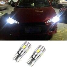 Светодиодная лампа для парковки Mitsubishi Asx Lancer 10 9 Outlander Pajero Sport Colt Carisma Canbus L200 W5W T10 5630 SMD