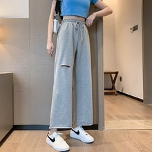 Gray Wide-Leg Pants for Women Spring/Summer 2021 New Loose Straight Slimming High Waist Drooping Rip