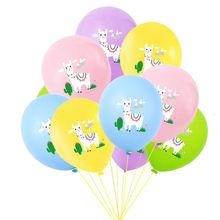 10pcs 12inch Multicolor Cartoon Animal Lama Alpaca Latex Balloon Wedding Baby Shower Birthday Party Decor kids toys gift