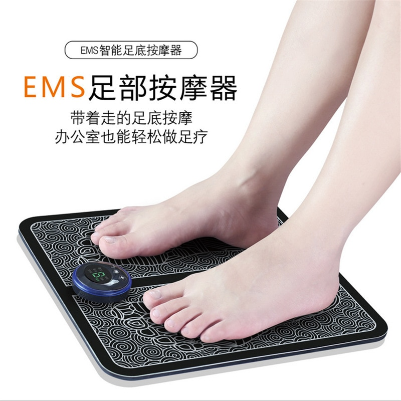Pulse foot foot massage pad EMS physiotherapy pedicure machine USB charging foot foot massager hanriver multifunctional physical therapy electrotherapy acupoints foot foot massager household 220 v pedicure machine