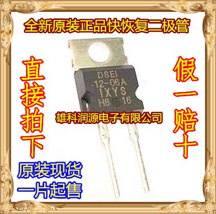 5 peças DSEI12-06A 12-06A TO-220-2