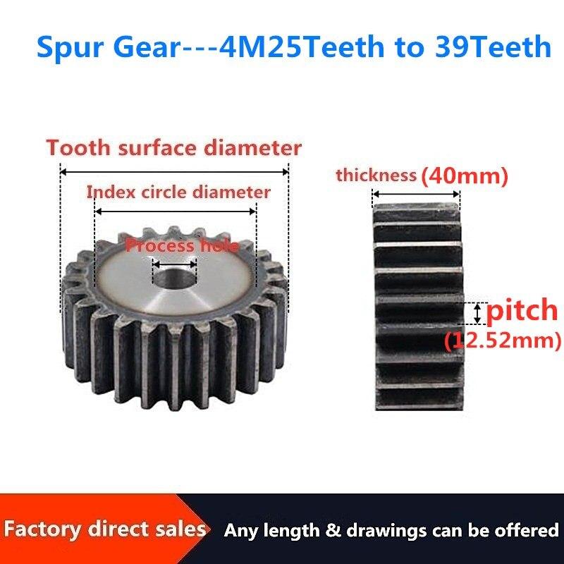 1 قطعة 4M25 الأسنان والعتاد إلى 39 الأسنان والعتاد عملية ثقب محرك بترس عدل والعتاد 45 # الكربون الصلب المواد