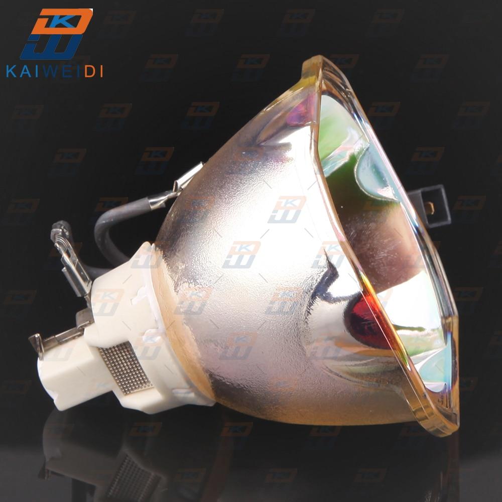 Сменная голая лампа V13H010L81 / ELPL81