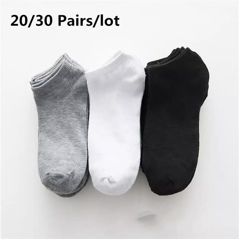 20/30pairs/Men's Casual Boat Socks Solid Color Socks Shallow Mouth Breathable Soft Socks Men's Shoes
