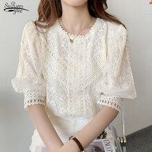 Plus Size Blusas Mujer elegante Patchwork Crochet camicia da donna camicetta di pizzo da donna manica a lanterna o-collo colletto donna top 14376