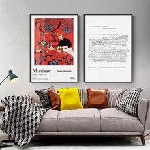 Carteles de chicas de guitarra Matisse, cuadros de música, cuadros modulares nórdicos, lienzo impreso, decoración del hogar