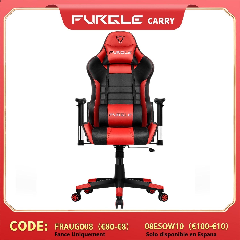 Игровое кресло серии Furgle Carry офисное профессиональное игровое компьютерное с