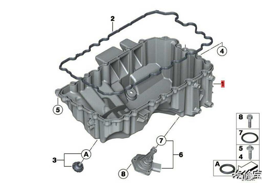 Sartén de aceite de motor 11137618512 para BMW 218i 228i 328i 320i 428i 528i F10 F30 F35 525 N20 X1
