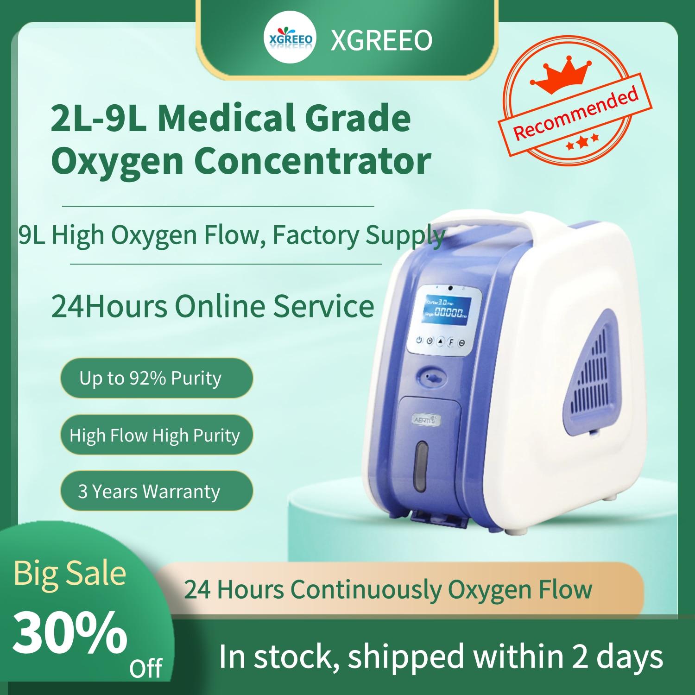 2L-9L مكثف الأوكسجين المحمول مولد آلة دليل تعديل عالية التركيز الرعاية المنزلية لتنقية الهواء