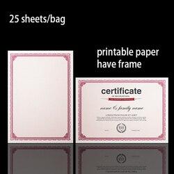 Cuco 5 folhas/lote certificado para diy typesetting retro nolverty watermark quadro a4 papel grosso imprimível para crianças/employe