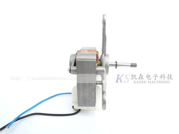 Horno de energía de aire freidora de energía de aire motor de polo sombreado de aire para horno de onda de luz 220V 50HZ