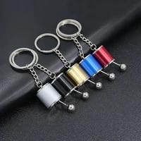 6 speed gearbox gear head keychain manual transmission lever metal key ring creative car refitting metal pendant keychain