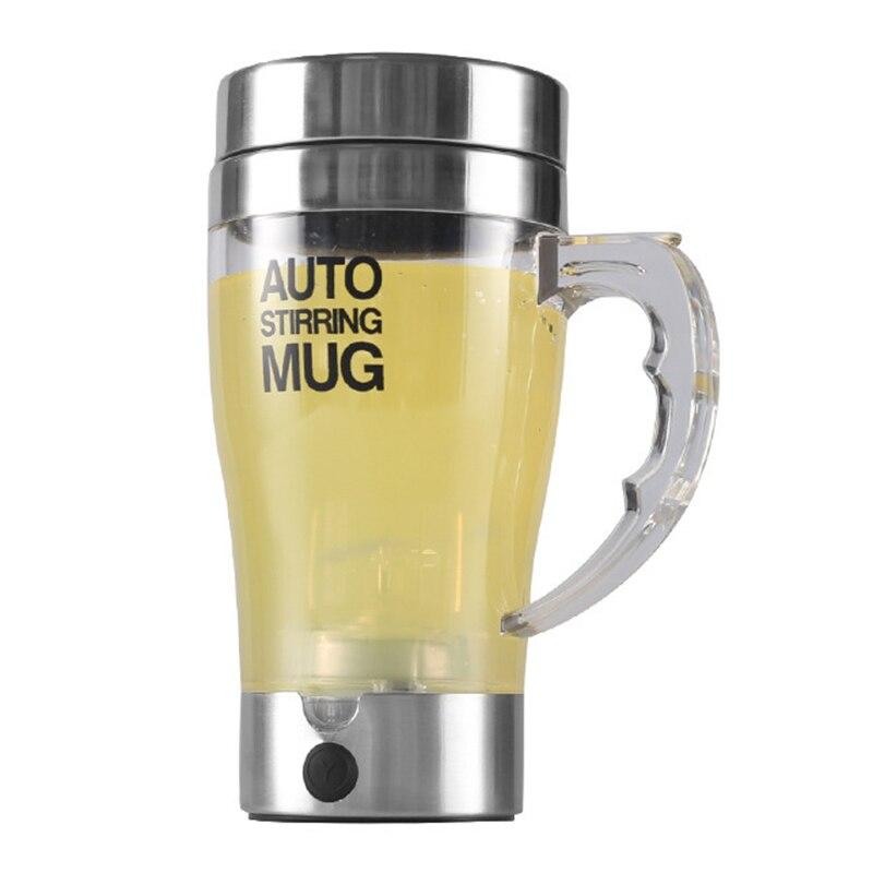 Автоматическая кружка-миксер для кофе, 350 мл