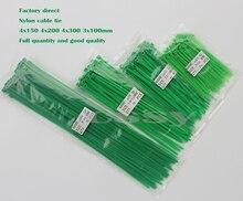 녹색 색상 자동 잠금 플라스틱 나일론 타이 케이블 타이 고정 링 150/200/250mm 케이블 타이 지퍼 스트랩 나일론 랩