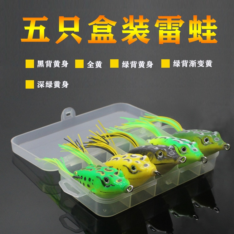 Fishing lure frog 1 box(5pcs) Double hook with barbed Simulation Thunder Frog soft bait fishing Fake bait fishing accessories enlarge
