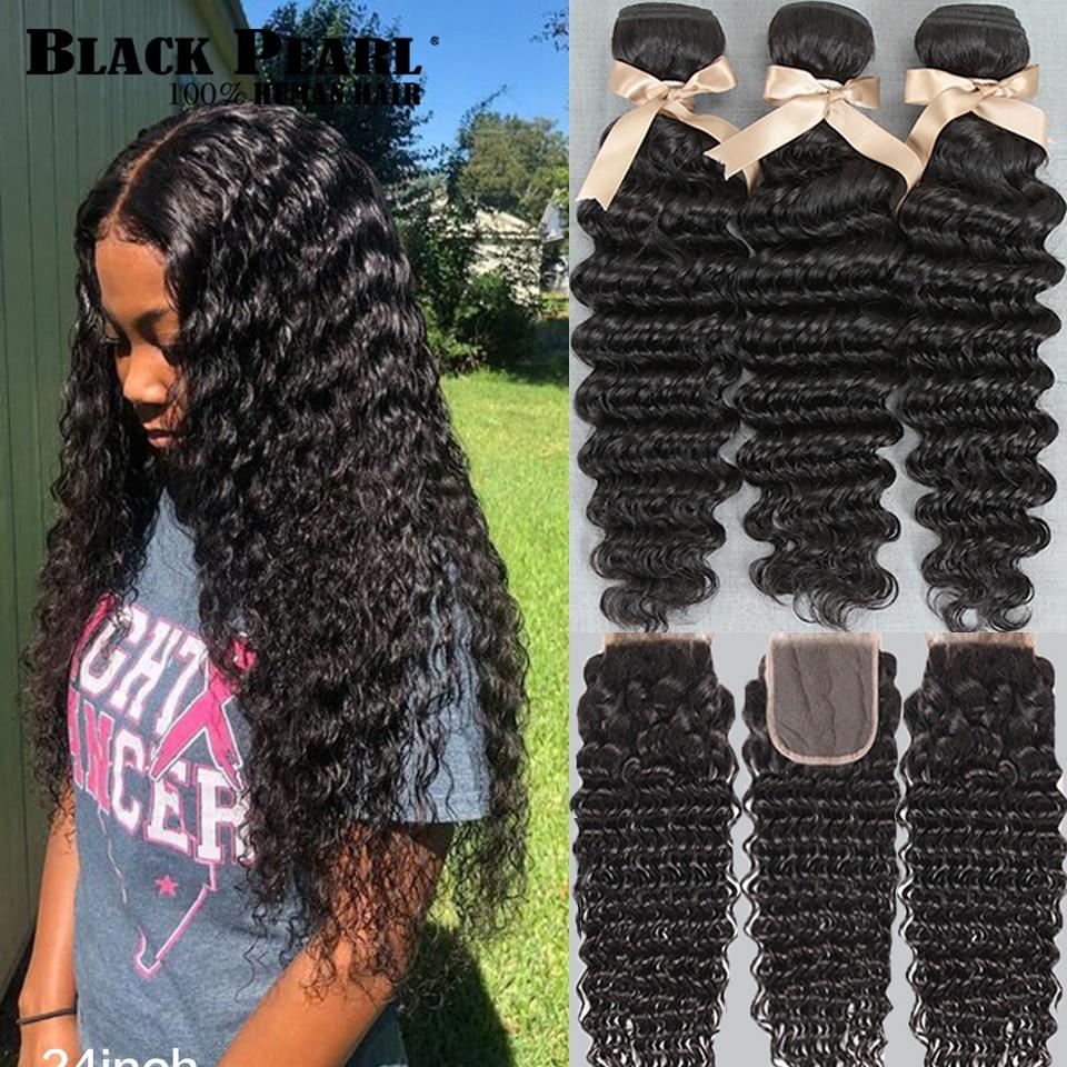 Black Pearl-وصلات شعر برازيلية طبيعية ، مجموعة من 3 شرائط مموجة ، 30 بوصة