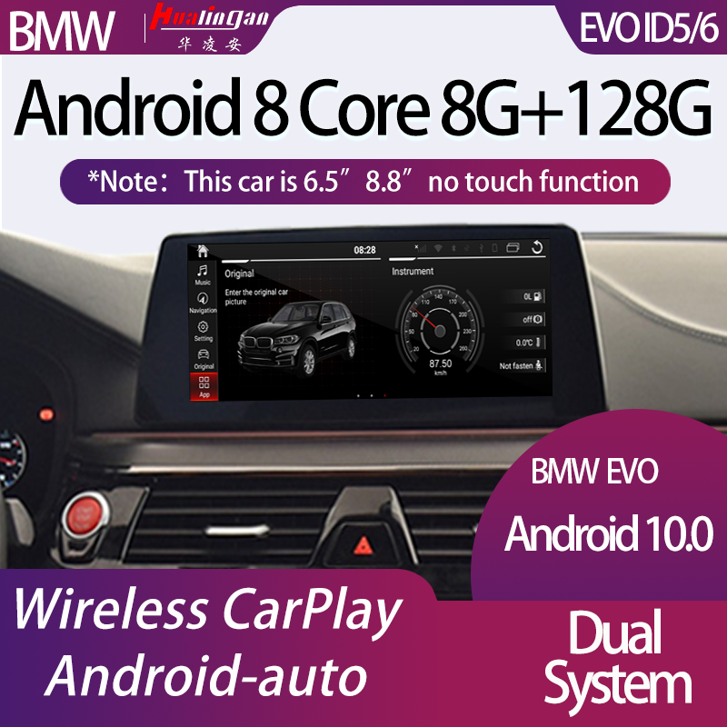 Hualingan Android Car GPS Navigation Multimedia Video Interface Box For BMW 3 F30 F31 F34 F80 EVO