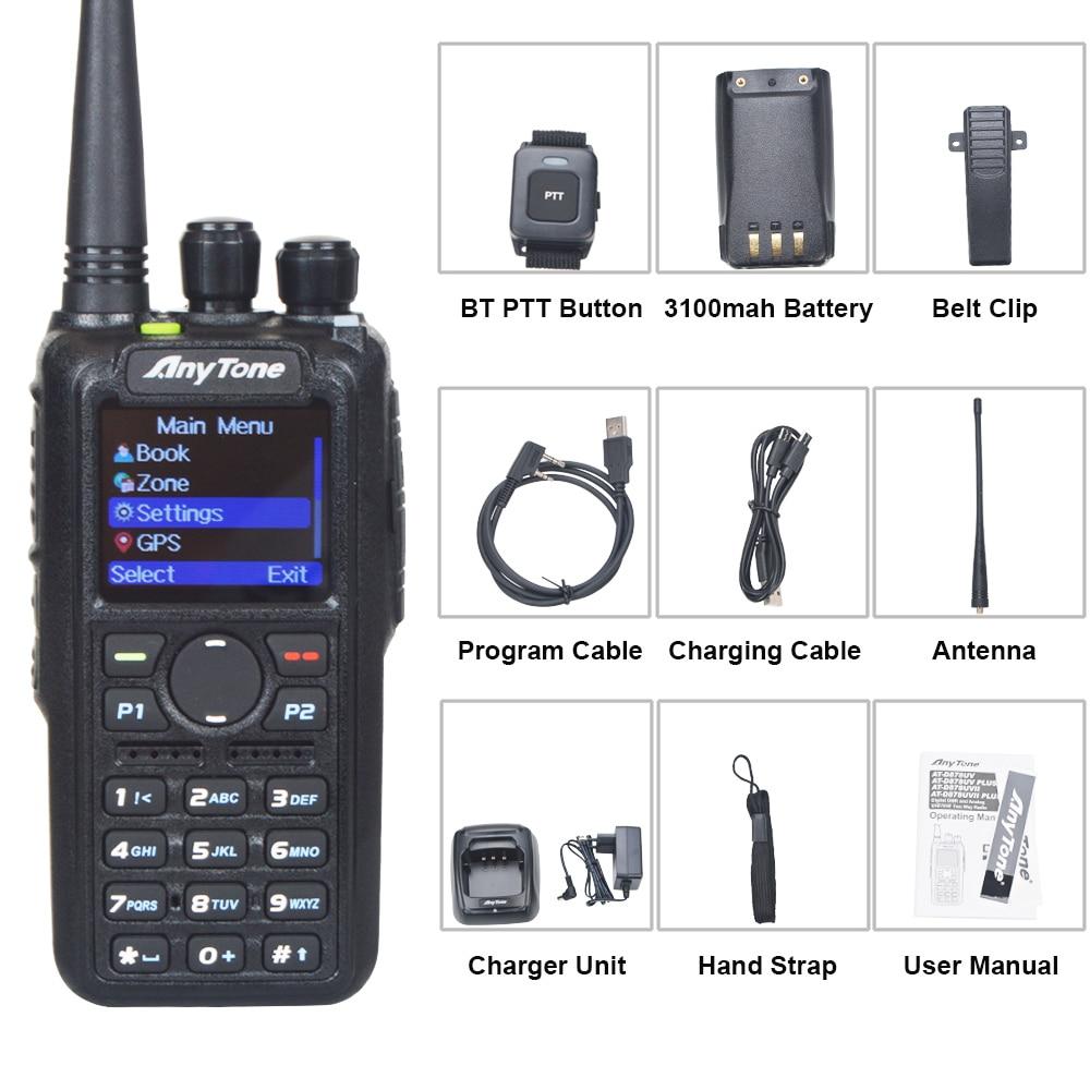 Anytone Ham Radio AT-D878UVII Plus Bluetooth-Compatible PTT GPS APRS Dual Band VHF/UHF DMR Digital Analog Walkie Talkies enlarge
