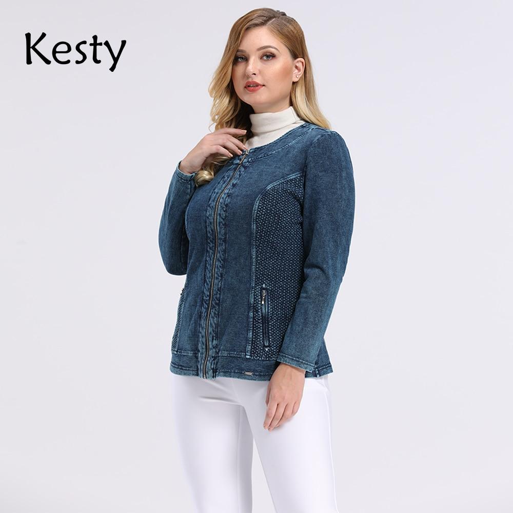 Женская джинсовая куртка KESTY, осенняя Повседневная хлопковая трикотажная джинсовая куртка с высокой эластичностью